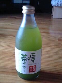 西尾茶イダー01.jpg