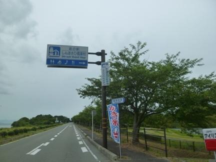しんあさひ風車村21.JPG