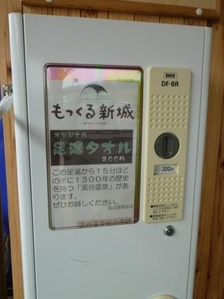 もっくる新城03.JPG