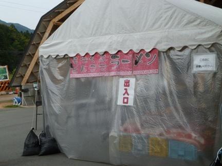 もっくる新城06.JPG