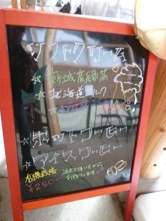 もっくる新城43.JPG