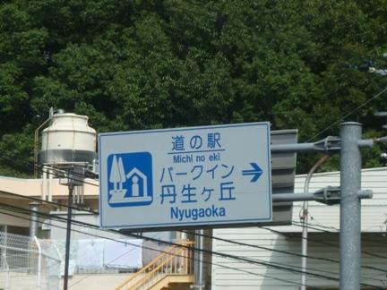パークイン丹生ヶ丘01.JPG