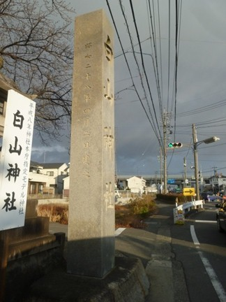 一宮白山神社04.JPG