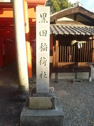 一宮白山神社35.JPG