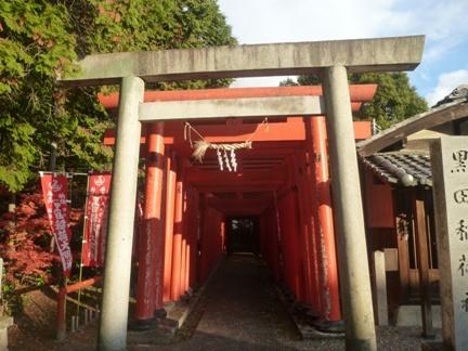 一宮白山神社36.JPG