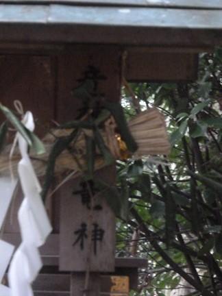 一宮白山神社50.JPG