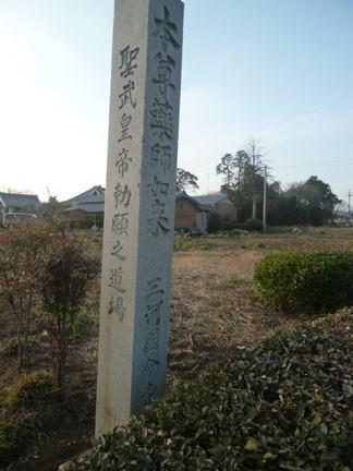 三河国分寺26.JPG