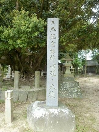 上永良神明社02.JPG