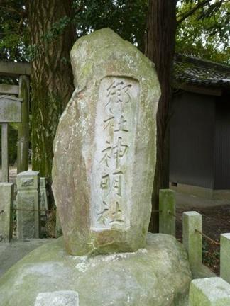 上永良神明社14.JPG