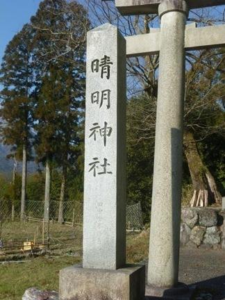 上石津晴明神社03.JPG