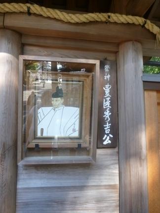 中村豊国神社13.JPG