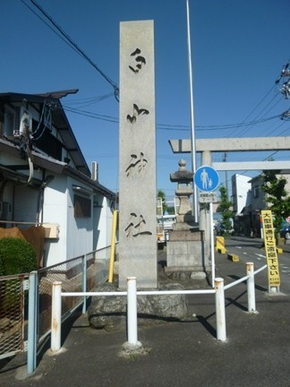 二子山白山神社48.JPG