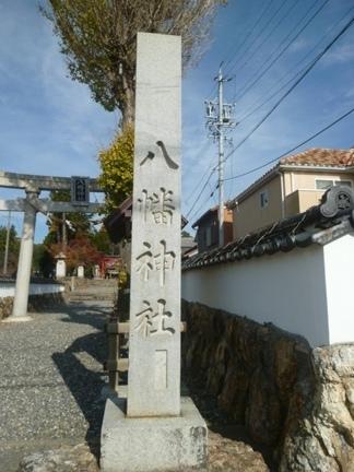 二川八幡神社25.JPG