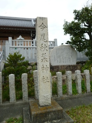 今尾秋葉神社02.JPG