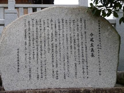 今尾秋葉神社04.JPG