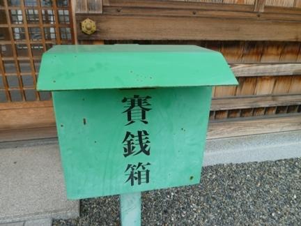 今尾秋葉神社09.JPG
