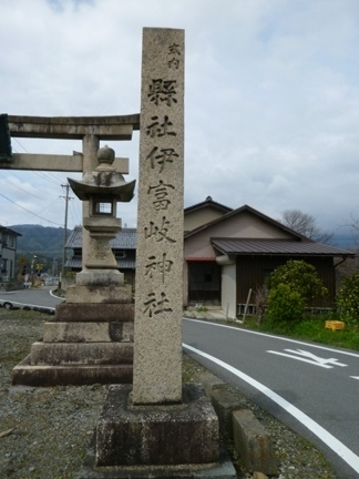伊富岐神社35.JPG