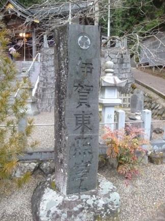 伊賀東照宮14.JPG
