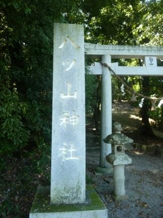 八ッ山神社02.JPG