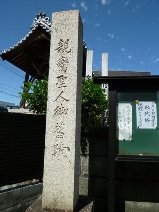 円覚寺02.JPG