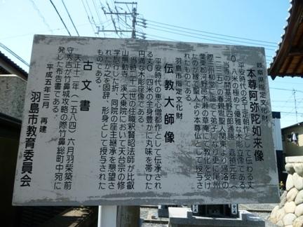 円覚寺03.JPG