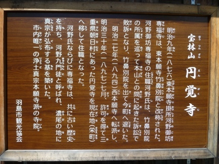 円覚寺05.JPG