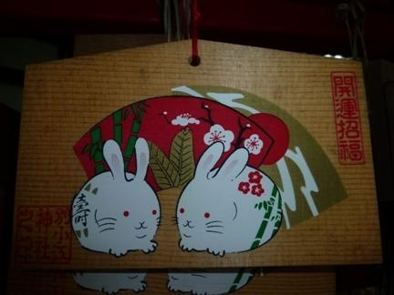 別小江神社(13).JPG