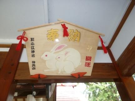 別小江神社(21).JPG