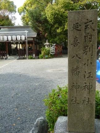 別小江神社(35).JPG