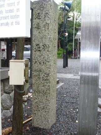 別小江神社(7).JPG