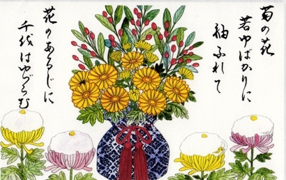 別小江神社 9月の御朱印の挿み紙.jpg