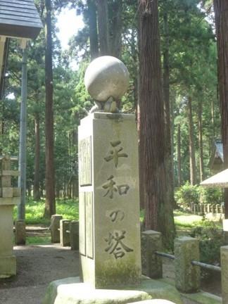 劔神社15.JPG
