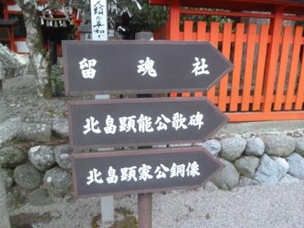 北畠神社10.JPG