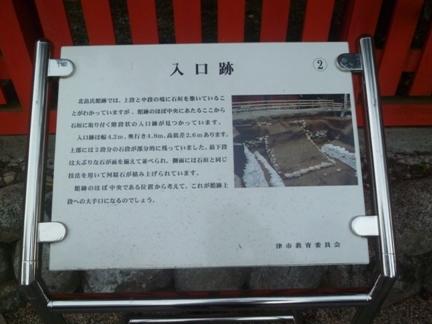 北畠神社22.JPG