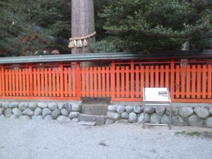 北畠神社23.JPG