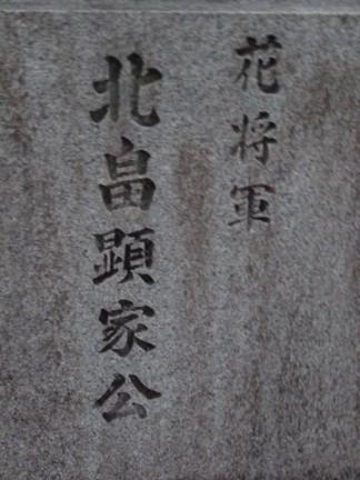 北畠神社25.JPG
