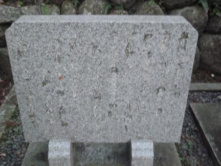 北畠神社27.JPG