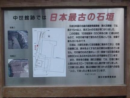 北畠神社30.JPG