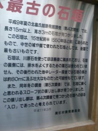 北畠神社31.JPG