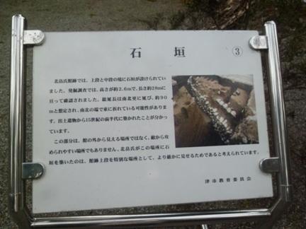 北畠神社32.JPG