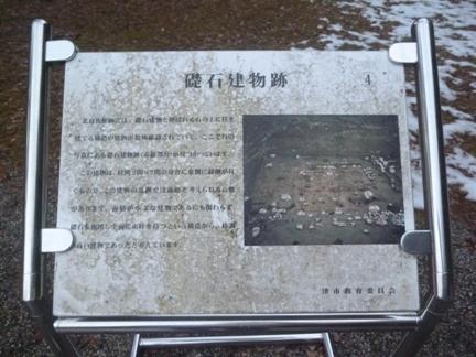 北畠神社36.JPG