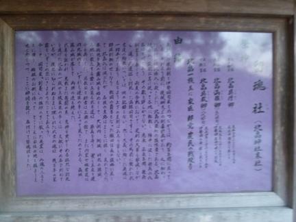 北畠神社37.JPG