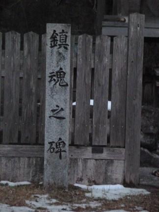 北畠神社38.JPG