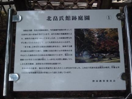 北畠神社40.JPG