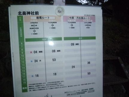 北畠神社49.JPG