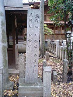 名古屋 若宮八幡社 (15).jpg
