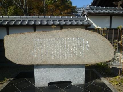 四天王寺01.JPG