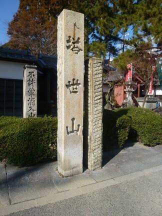 四天王寺04.JPG