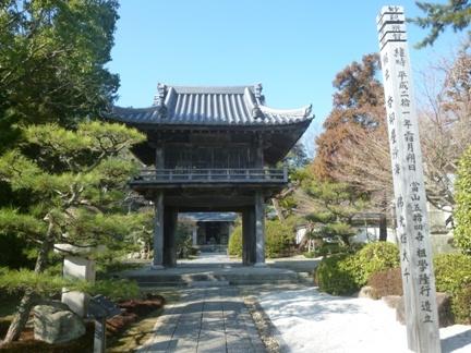 四天王寺07.JPG