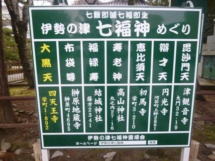 四天王寺18.JPG